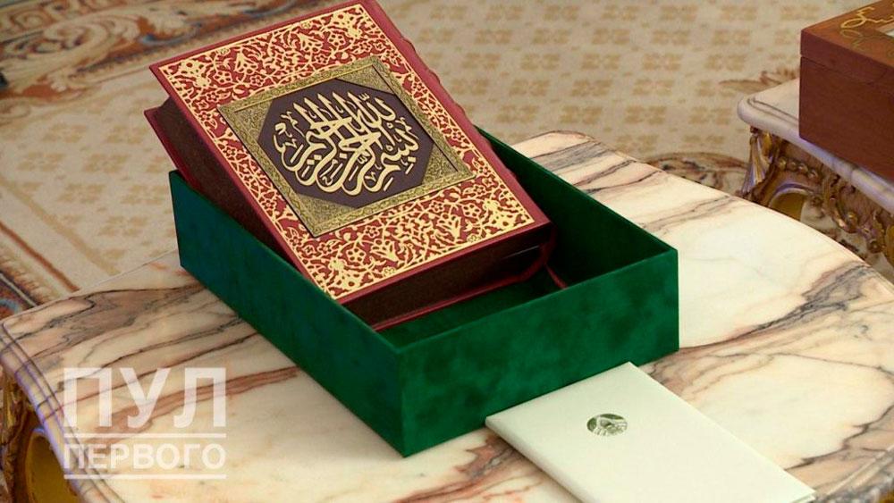 Подарочная книга Коран в кожаном переплете от издательства Сегмент фото