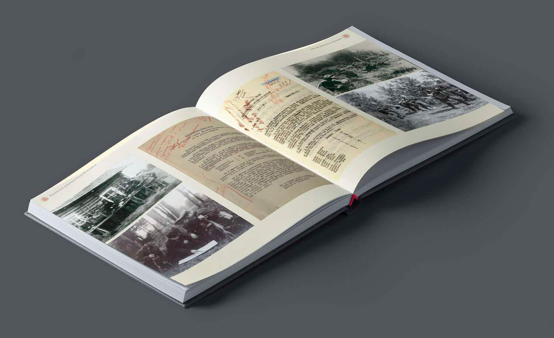 Книга Национального архива РБ от издательства Сегмент из Минска фото4