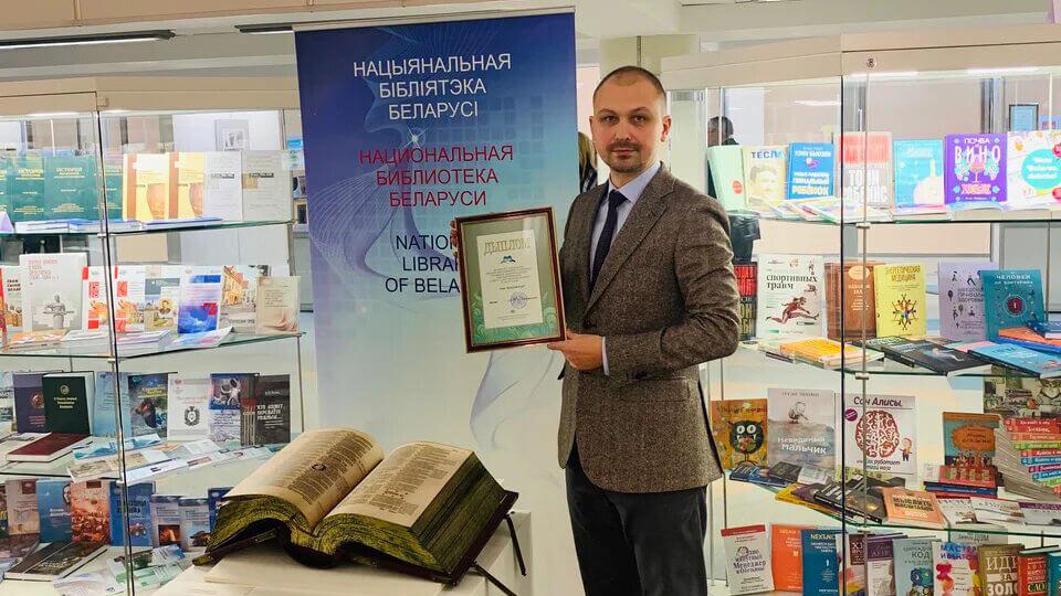"""белорусского национального наследия""""1"""