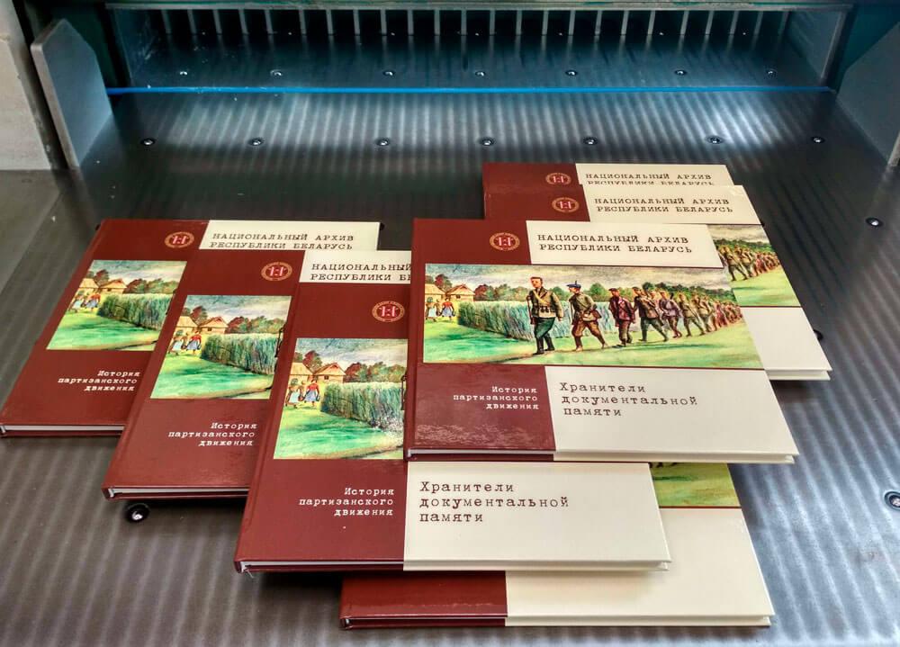 Книга Национального архива РБ от издательства Сегмент из Минска фото5
