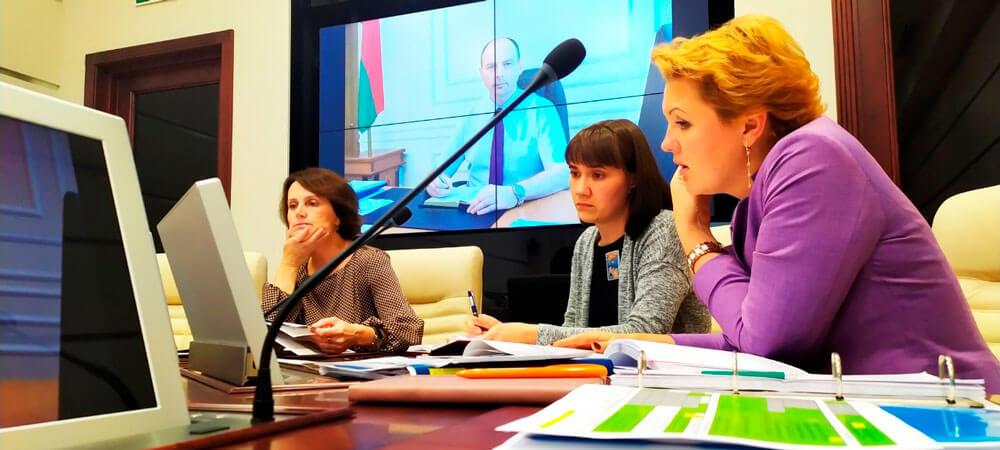 1. Организационное совещание
