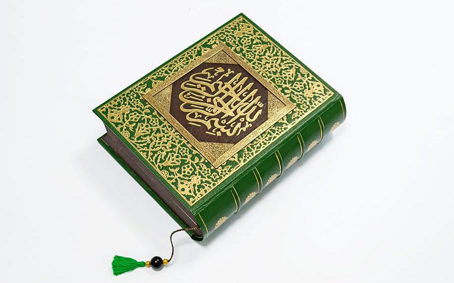 Коран «Казан басма»
