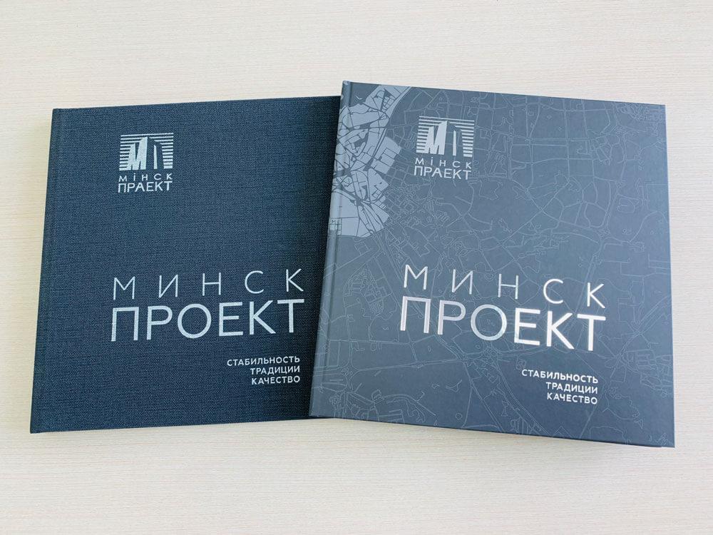 Юбилейная книга от издательства Сегмент. Фото5