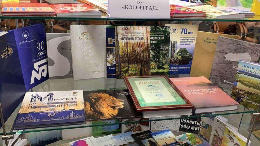 """белорусского национального наследия""""3"""