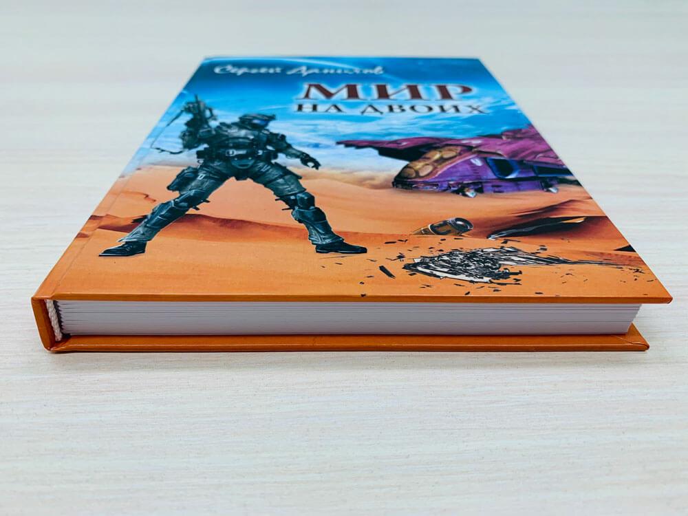 Книги, изданные малым тиражом в издательстве Сегмент, фото11