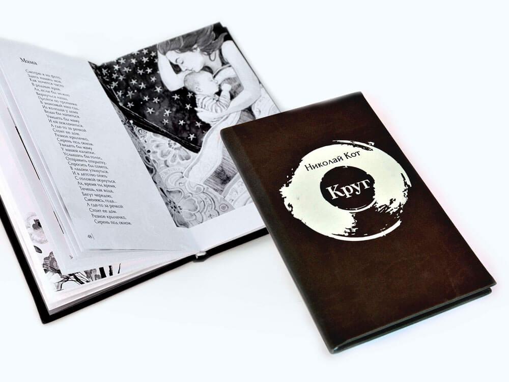 Книги, изданные малым тиражом в издательстве Сегмент, фото4