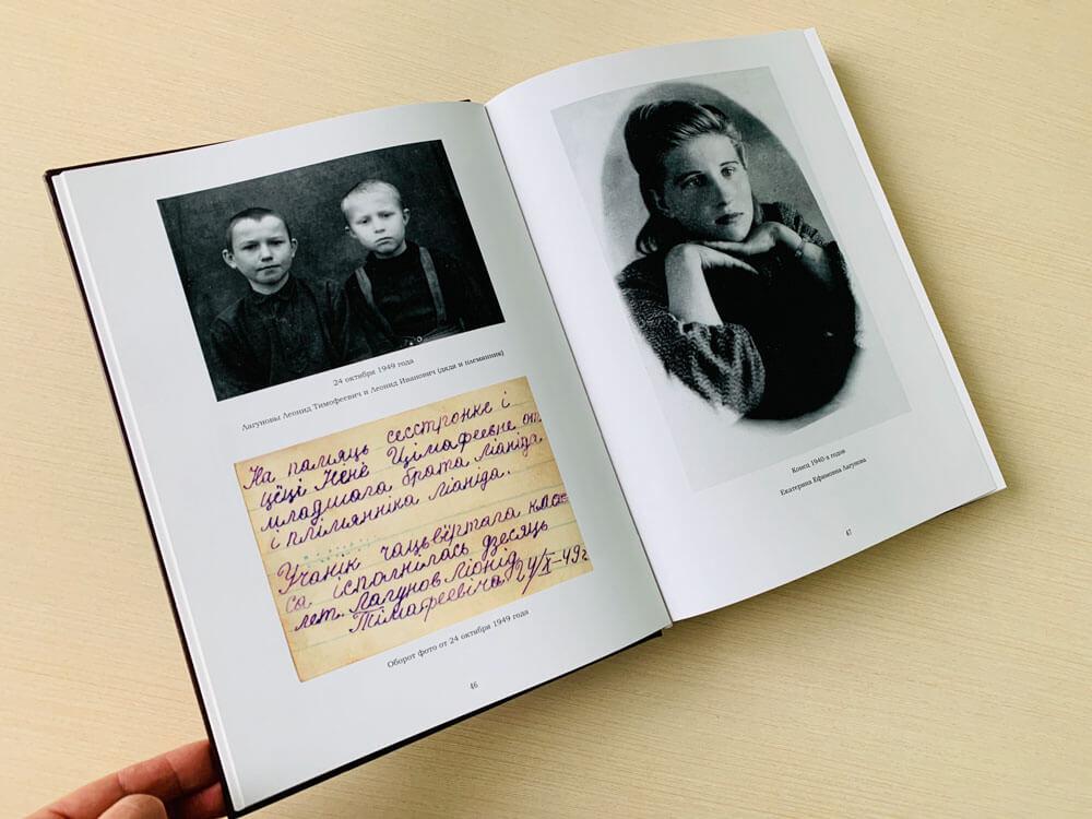 Книги, изданные малым тиражом в издательстве Сегмент, фото6