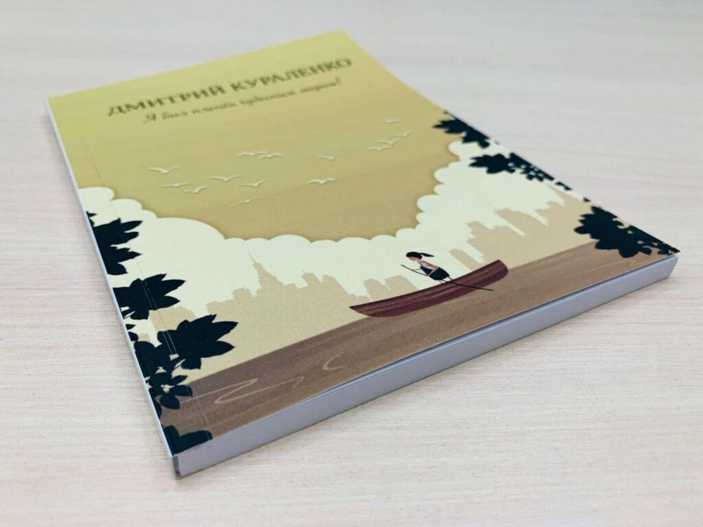 фото книг напечатанных в издательском доме Сегмент 1