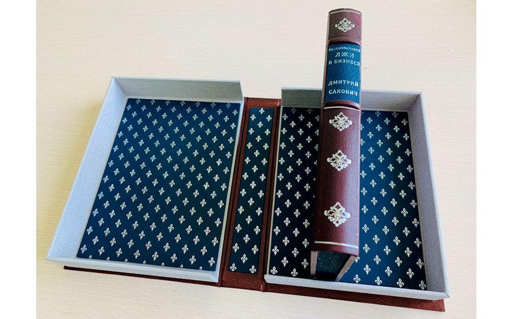 Кожаный переплет книги Саковича издательства Сегмент коричневый фото