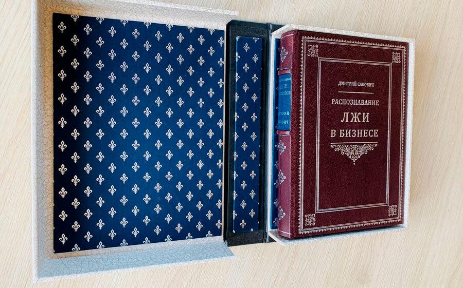 Кожаный переплет книги Саковича издательства Сегмент коричневый фото-10