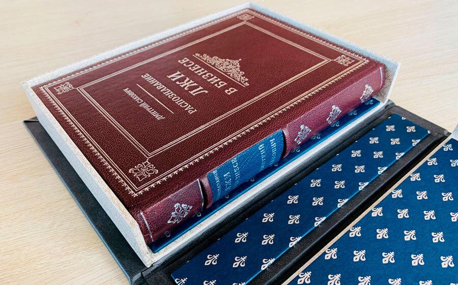 Кожаный переплет книги Саковича издательства Сегмент коричневый фото-11