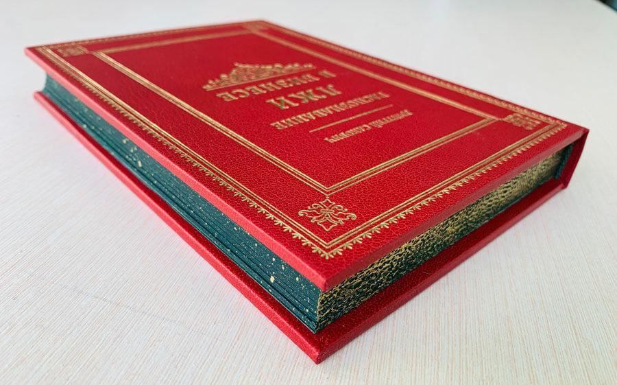 Кожаный переплет книги Саковича издательства Сегмент красный фото-6
