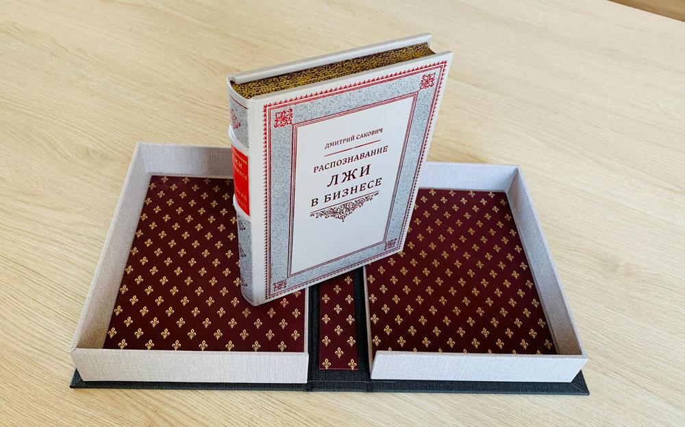 Кожаный переплет книги Саковича издательства Сегмент оксфорд фото-14