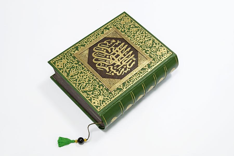 Подарочная книга Коран. Издательство Сегмент. Фото-1