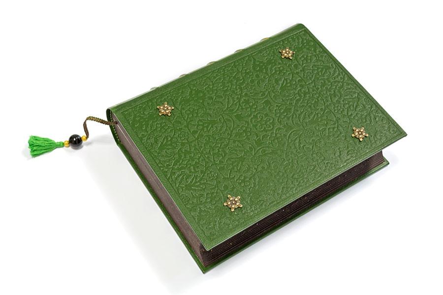 Подарочная книга Коран. Издательство Сегмент. Фото-12
