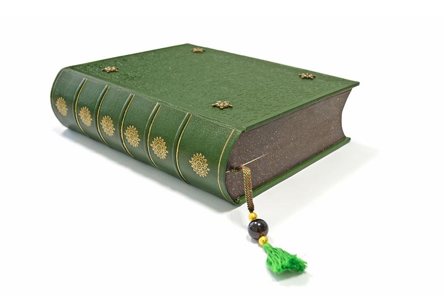 Подарочная книга Коран. Издательство Сегмент. Фото-13