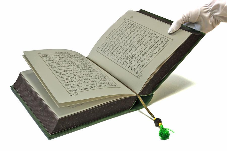 Подарочная книга Коран. Издательство Сегмент. Фото-14