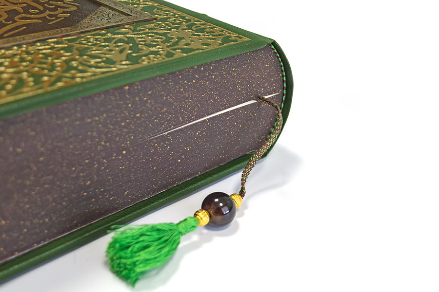 Подарочная книга Коран. Издательство Сегмент. Фото-15