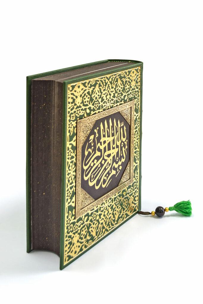 Подарочная книга Коран. Издательство Сегмент. Фото-17