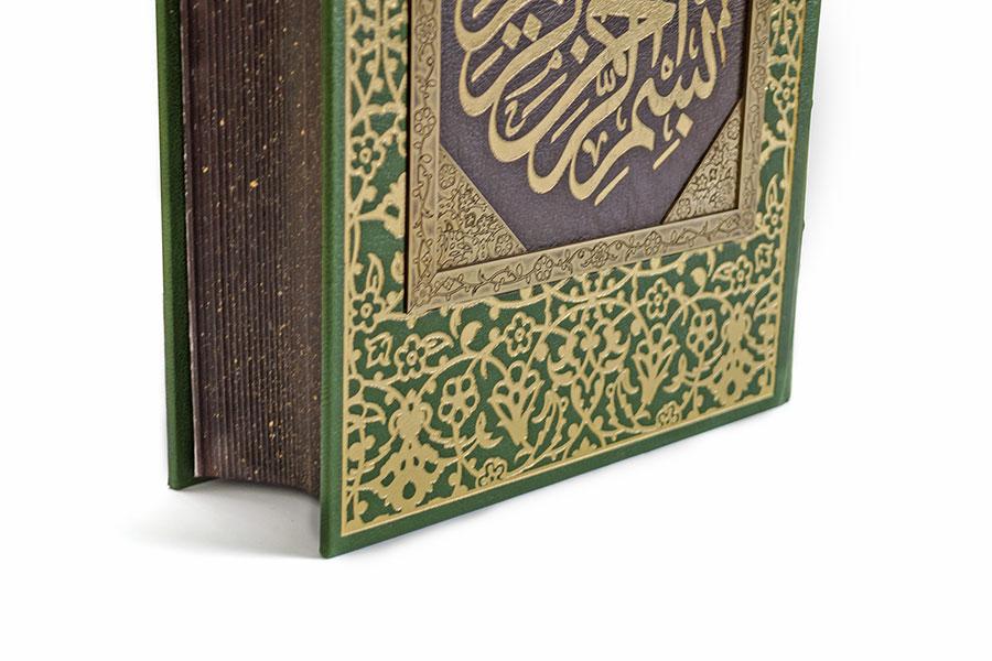 Подарочная книга Коран. Издательство Сегмент. Фото-18