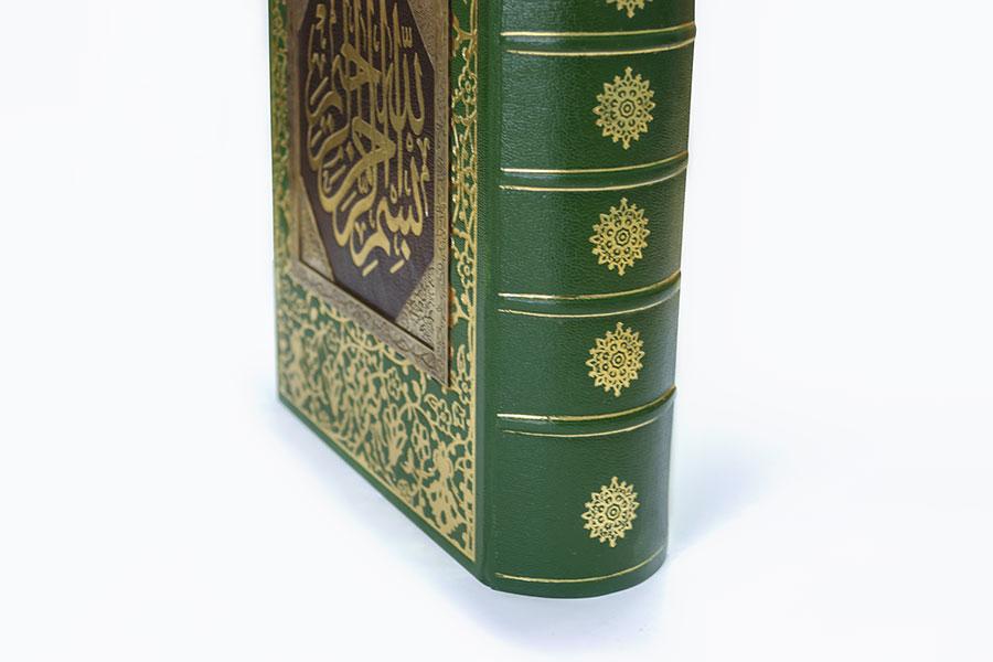 Подарочная книга Коран. Издательство Сегмент. Фото-19