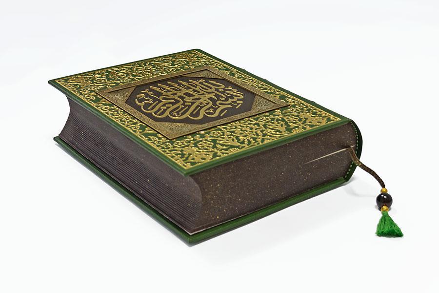 Подарочная книга Коран. Издательство Сегмент. Фото-4