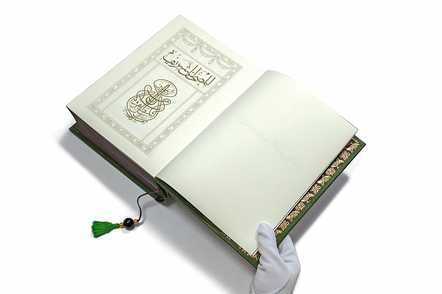 Подарочная книга Коран. Издательство Сегмент. Фото-7