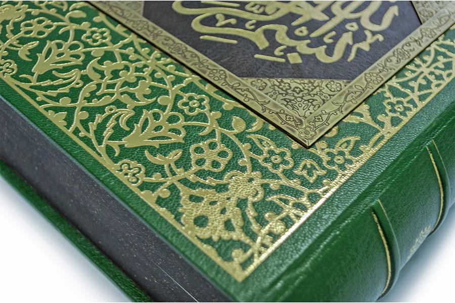 Подарочная книга Коран. Издательство Сегмент. Фото-8
