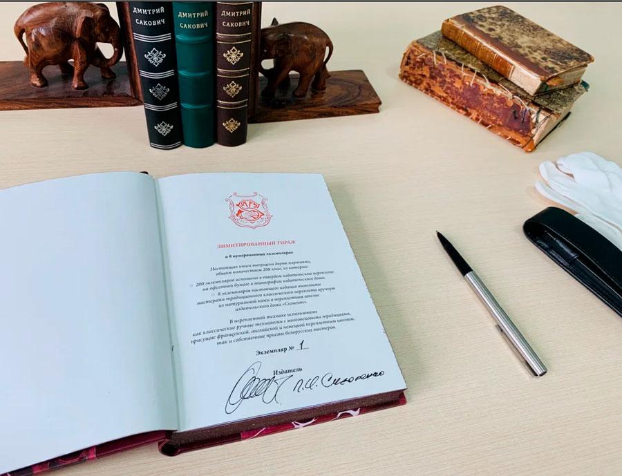 Подпись издателем подарочного экземпляра книги в издательстве сегмент. Фото.