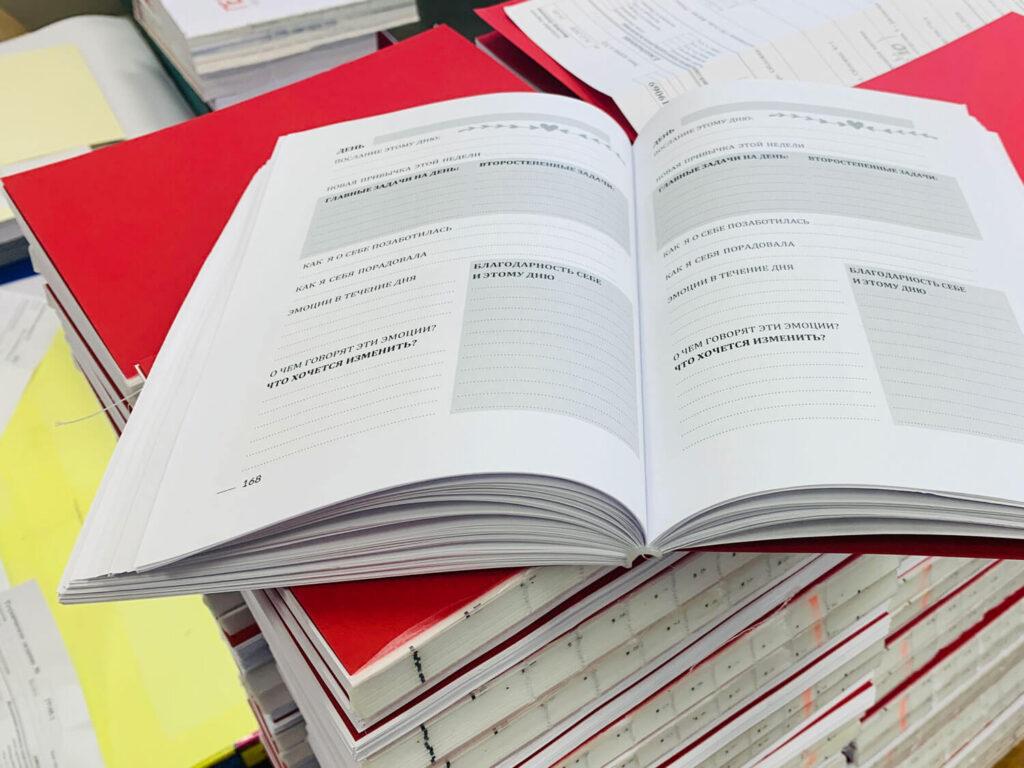 производство книг в типографии издательства Сегмент фото 1