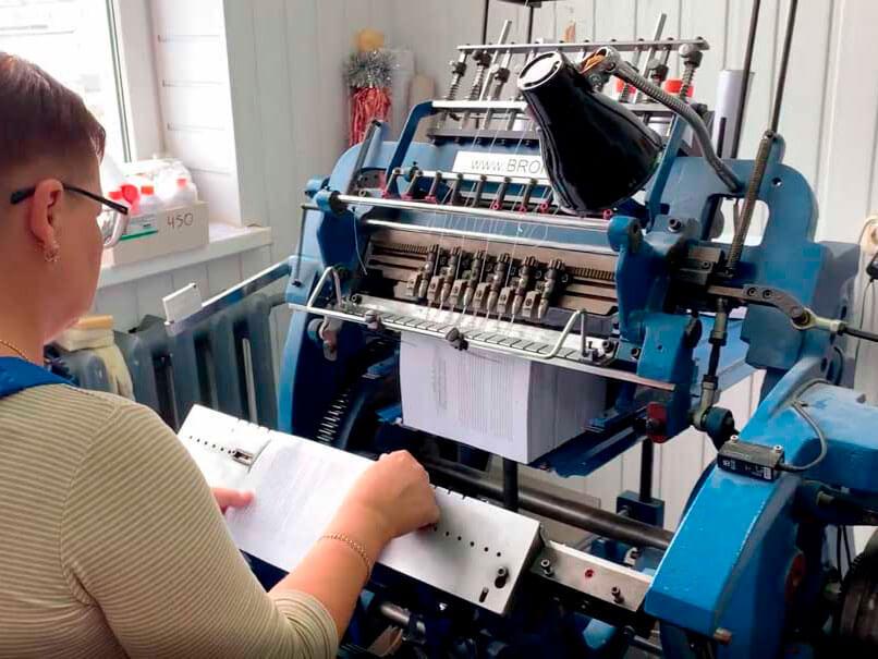 производство книг в типографии издательства Сегмент фото 3
