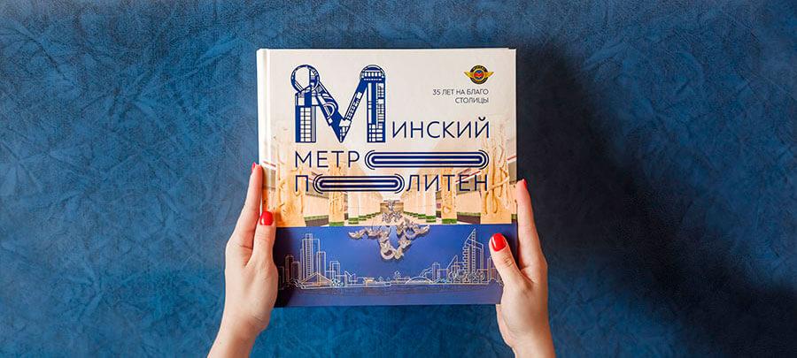 О чем можно рассказать в книге?