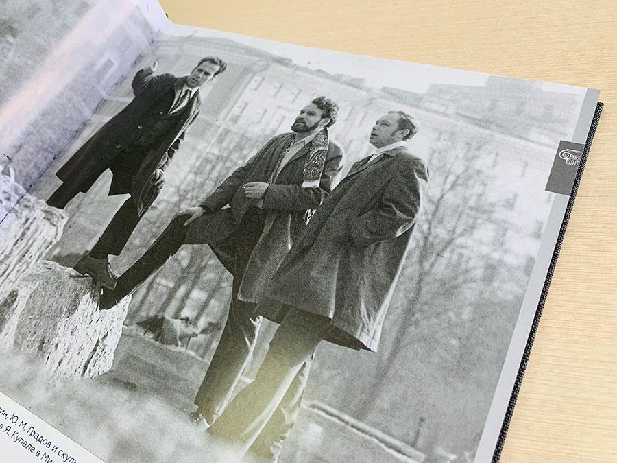 Юбилейная книга Минскпроект. Издательский дом Сегмент. Фото-14