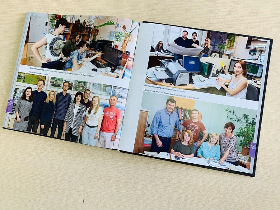 Юбилейная книга Минскпроект. Издательский дом Сегмент. Фото-27