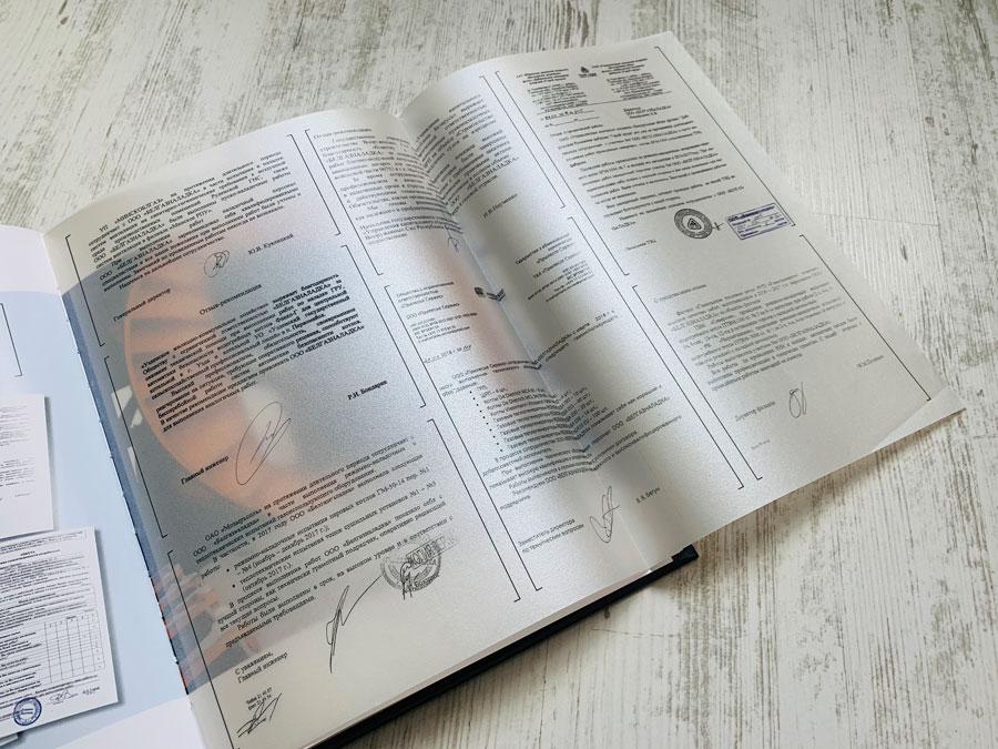 Юбилейная книга Белгазналадка. Издательство Сегмент фото 17