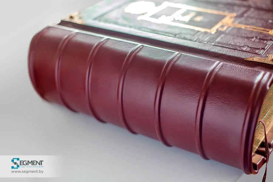 Берестейская Библия от издательства Сегмент. Кожаный переплет. Фото6