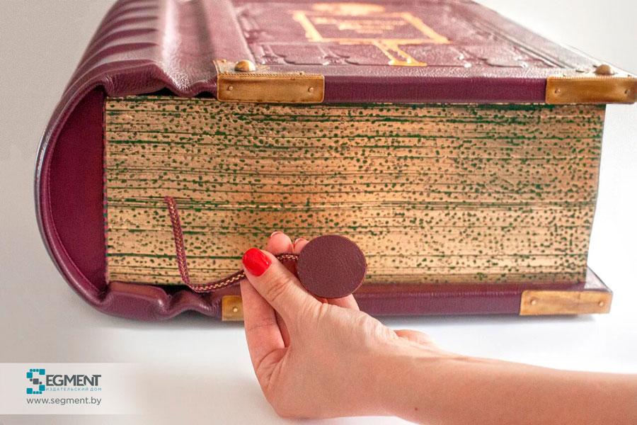 Берестейская Библия от издательства Сегмент. Кожаный переплет. Фото7