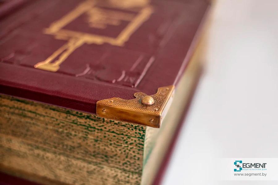 Берестейская Библия от издательства Сегмент. Кожаный переплет. Фото8