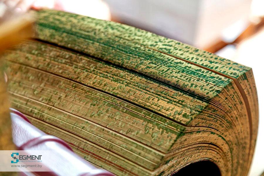 Берестейская Библия от издательства Сегмент. Кожаный переплет. Фото1