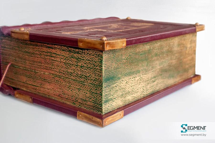 Берестейская Библия от издательства Сегмент. Кожаный переплет. Фото2