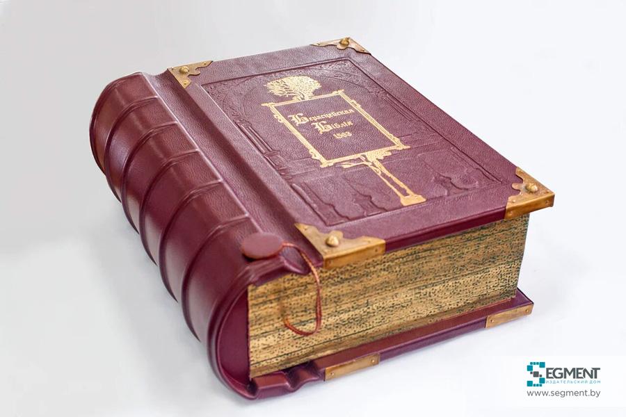 Берестейская Библия от издательства Сегмент. Кожаный переплет. Фото9