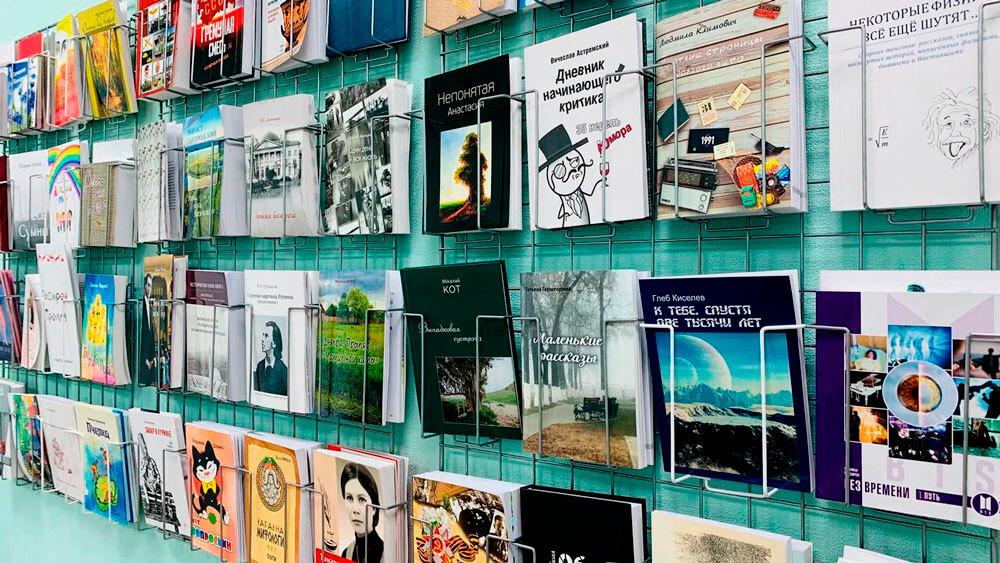 Ежегодно издательский дом Сегмент входит в десятку крупнейших издательств страны (статистика Министерства информации Республики Беларусь)
