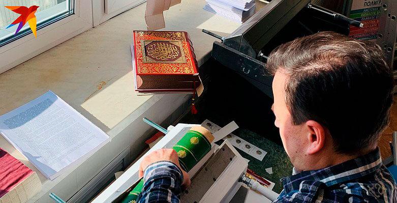 Подарочный Коран в кожаном переплете от издательства Сегмент. Фото 1