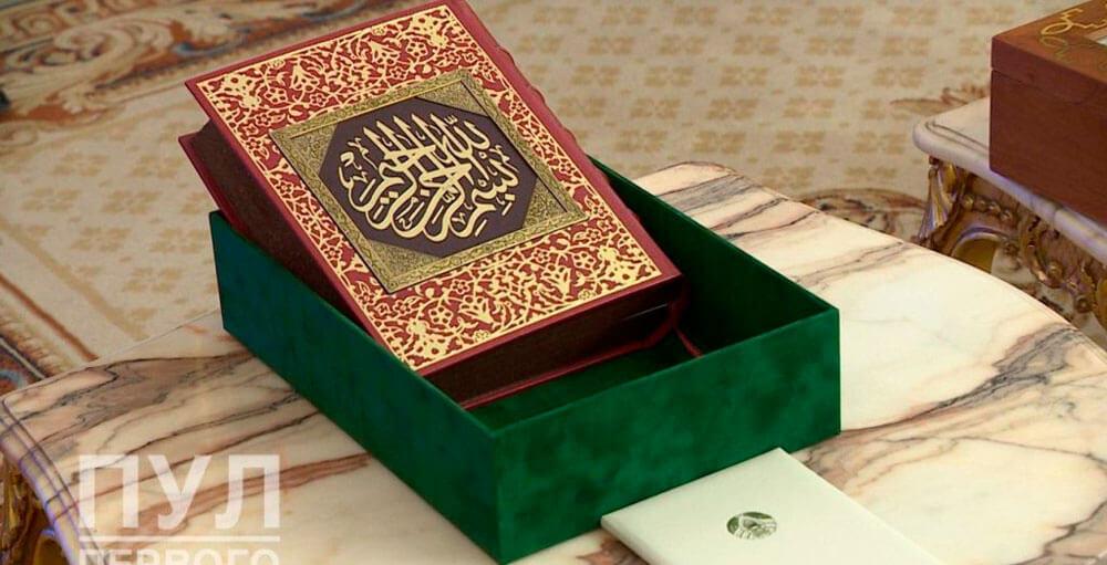 Подарочный Коран в кожаном переплете от издательства Сегмент. Фото 6
